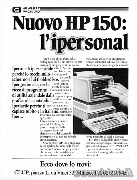 Nuovo HP 150: l'ipersonal